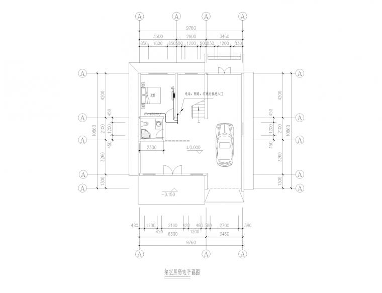 江西某经济型别墅全套施工图(建筑结构水电)_7