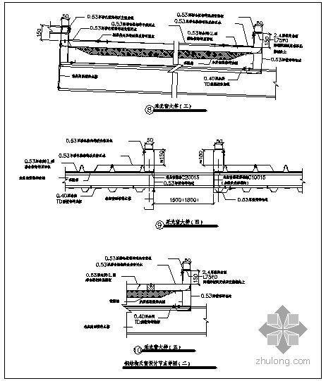某钢结构天窗设计节点构造详图(二)