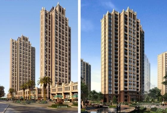 [陕西]artdeco风格住宅小区规划设计方案文本(知名设计院)-artdeco风格住宅小区规划效果图