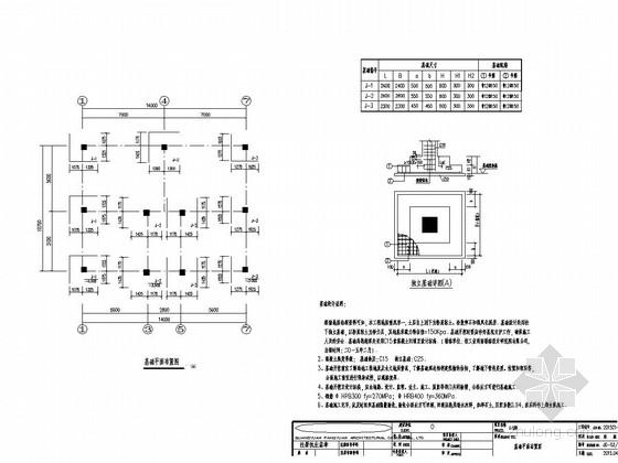 [四川]四栋地上二层框架结构活动中心结构施工图