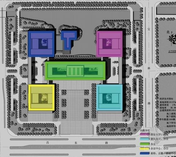 CBD地块院落式行政办公楼建筑分析图