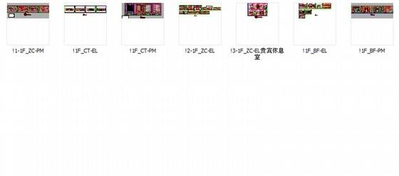 [苏州]苏式现代会议酒店中餐厅室内施工图 总缩略图