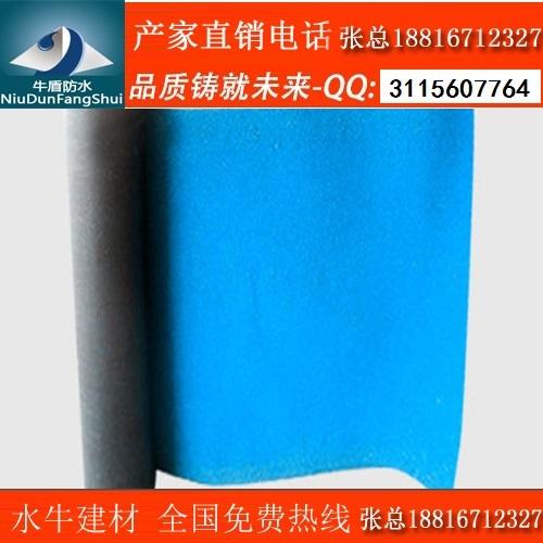 1.5厚反应粘结型交叉叠压高分子湿铺防水卷材价格