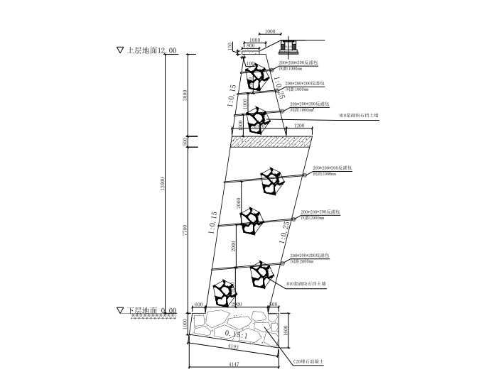 12米高衡重式挡土墙施工图(CAD、6张)