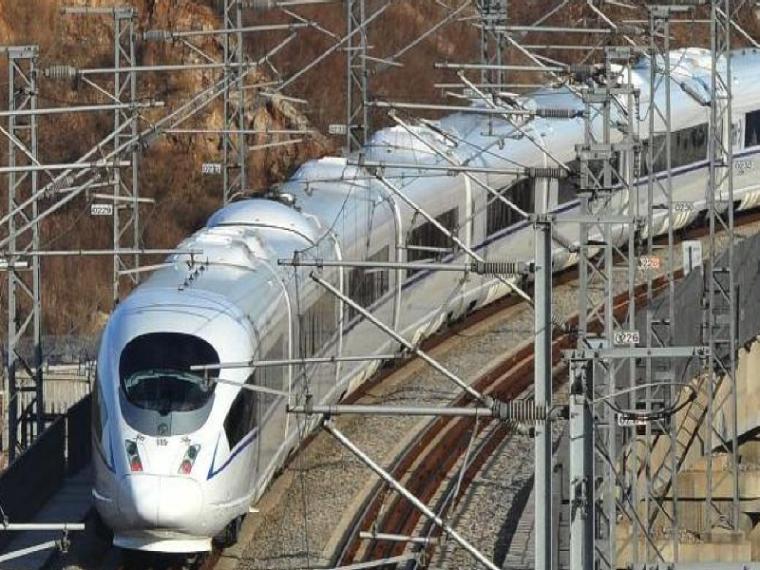 高速铁路轨道测量讲义ppt(共106页)