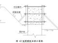 高铁站交通枢纽配套市政地下空间工程施工组织设计(317页)