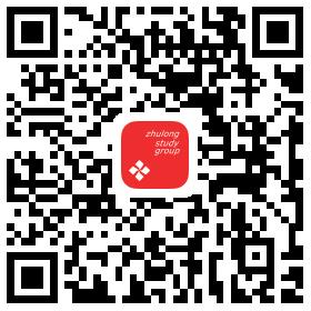 钢结构网架设计资料集锦-网架结构体系结构分析