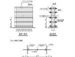 福建海峡银行办公大楼施工组织设计(近300页!)