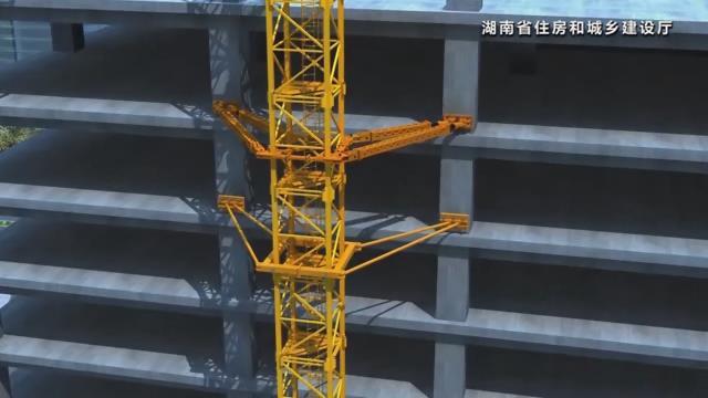 湖南省建筑施工安全生产标准化系列视频—塔式起重机_27