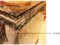 恒大住宅室内装饰装修施工工艺及质量标准(116页)
