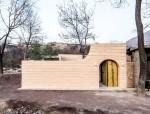 中国新窑洞 – 黄土上的院子