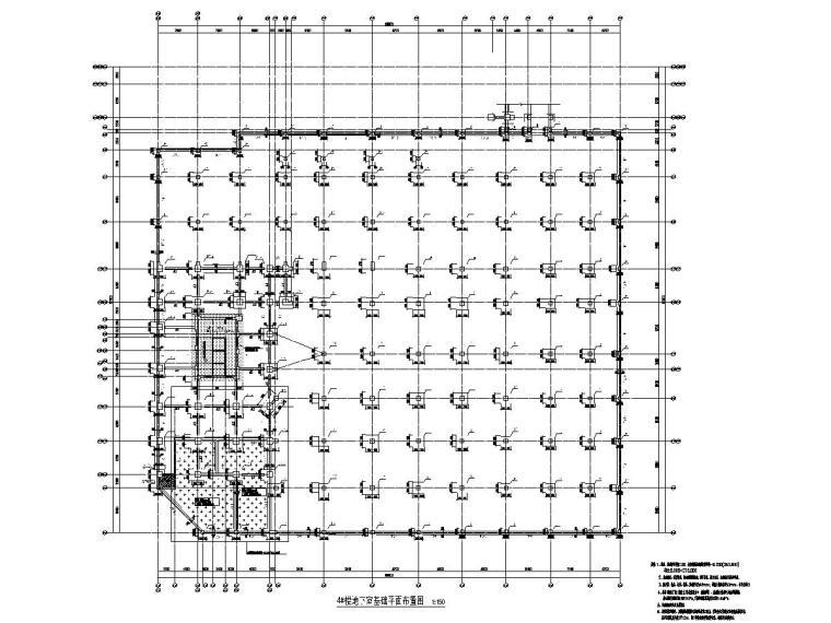 重庆民生广场建筑结构全套施工图
