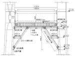 斜拉桥索塔横梁质量施工