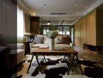 混搭风格原木样板房空间设计效果图