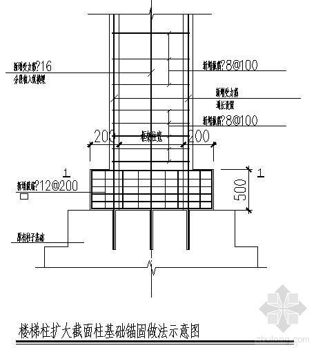 砖混结构楼梯加固节点构造详图