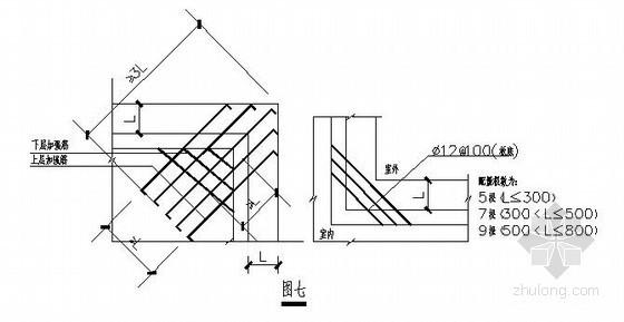 框架结构设计总说明及大样图