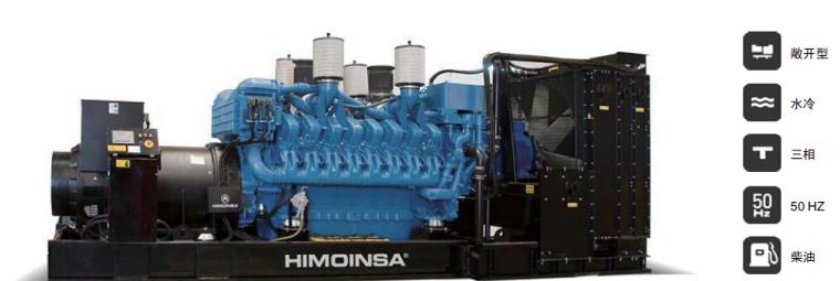 移动式柴油发电机产品手册
