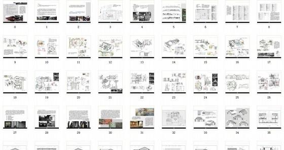 [浙江]水乡古镇国家旅游景区中式风格酒店设计方案图资料图纸总缩略图