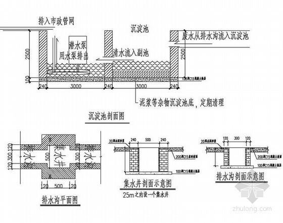 技工学校改扩建工程地下室深基坑土方开挖施工方案(附图)