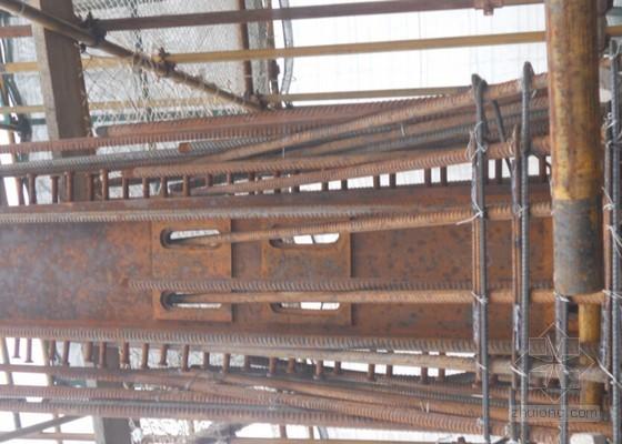 钢骨混凝土桁架柱施工工法