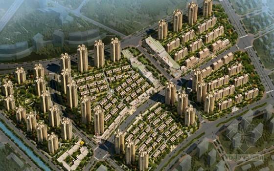 [广东]高层剪力墙结构商业住宅楼工程项目策划汇报(图文丰富)