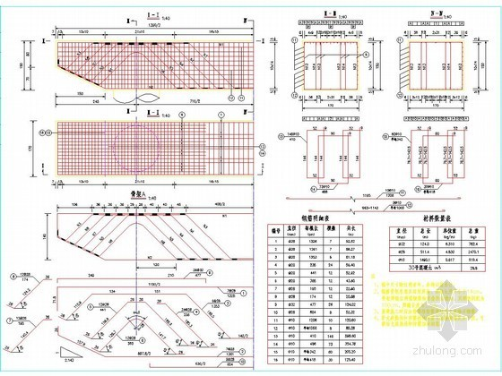 连续箱梁桥桥墩盖梁钢筋构造设计详图11张