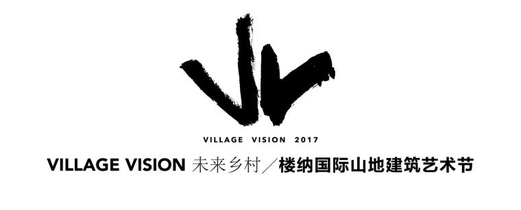 "VILLAGE VISION未来乡村,图景""桃花源"""