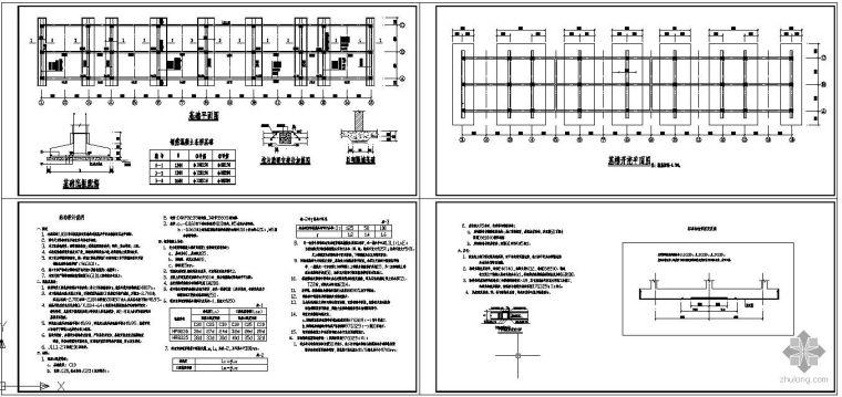 某三层框架结构设计说明及条形基础节点构造详图