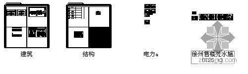[徐州]某国际花园城售楼建筑结构水电施工图-4