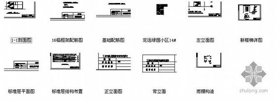 [工民建学士]滁州某高校的综合办公楼建筑结构设计方案(毕业设计)-4