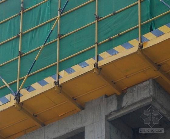[中建]建筑工程安全标准化图册(宣传牌、标牌、安全防护)