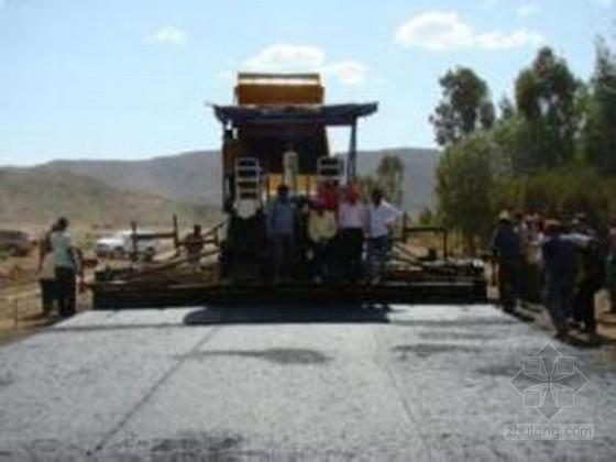 道路工程沥青混凝土路面专项施工方案