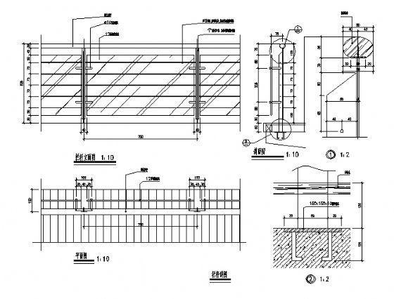 栏杆详图2-3