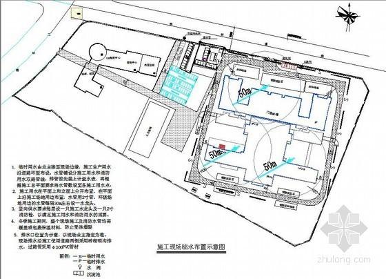 [四川]医疗中心临设、临水、临电施工现场平面布置图