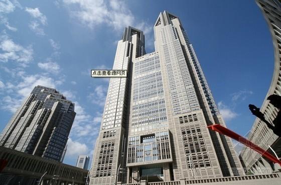 [北京]高档办公楼装饰工程全过程管理手册(含工程成本控制 施工部署)