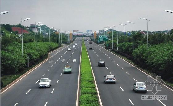 [重庆]公路新建工程概算书(全套)