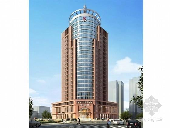 二十四层办公楼资料下载-[河北]24层现代风格知名金融办公楼设计方案文本(多个方案)