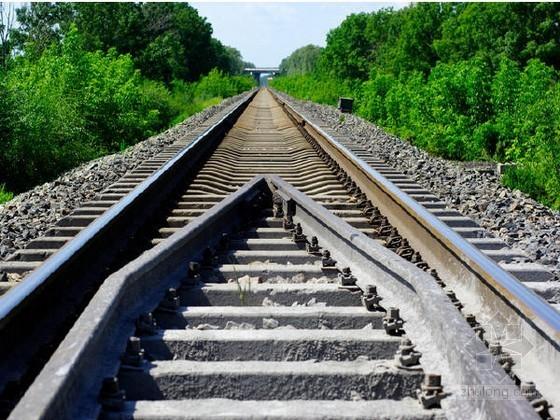 [江苏]铁路工程项目指挥部管理制度汇编238页