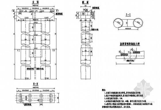 预应力混凝土连续刚构T梁成套cad设计图纸