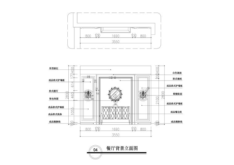 欧式风格罗曼时光别墅设计施工图(附效果图)