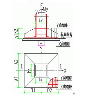钢结构酒店设计计算书