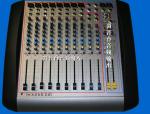 视频会议系统中调音台的使用