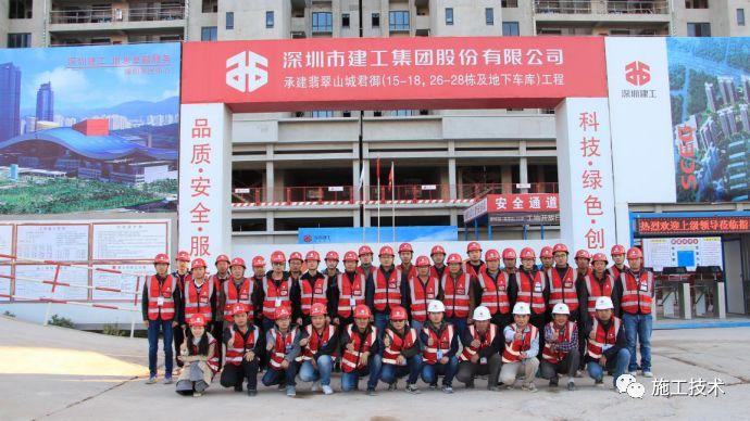 碧桂园SSGF工业化建造体系,堪称标准化、精细化、科技化标杆!_38
