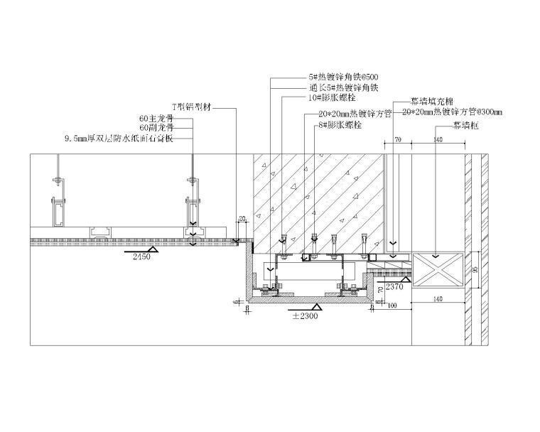 客厅石材电视背景墙,电动移门节点及地面变形缝做法-详图  墙面隔断节