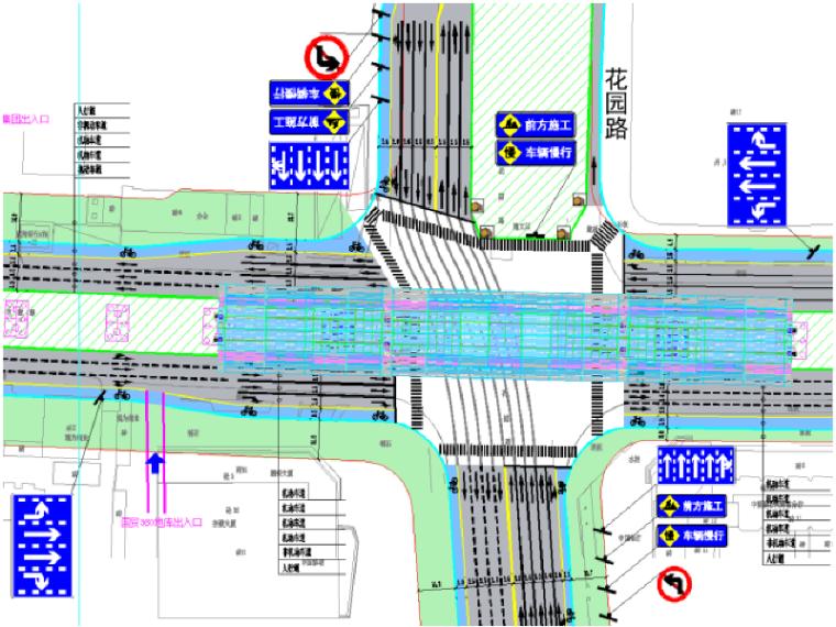 [郑州]道路快速通道高架桥及地面车道工程施工组织设计(170页)