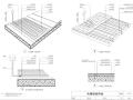 [金螳螂]地暖设计施工图收口节点深化