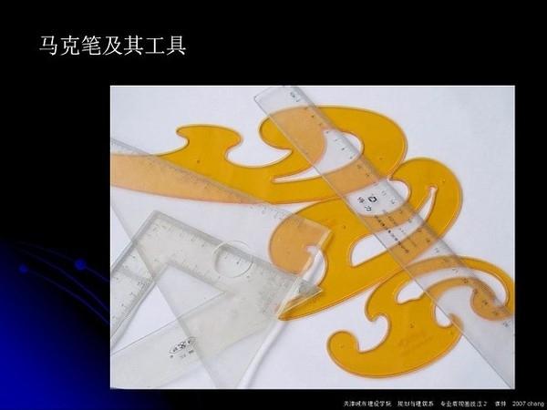王子昂马克笔表现图例大放送~-p_large_7AAV_1db60001af9c2d0b.jpg