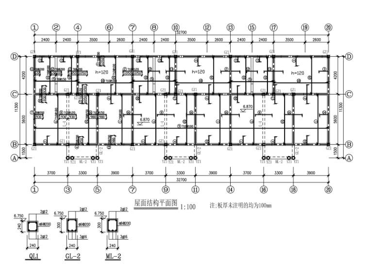 363平方米二层砖混小别墅设计图纸
