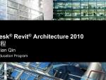 AutodeskREVIT培训教程-03