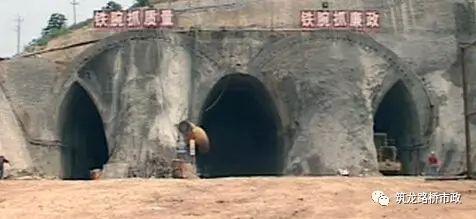 原来隧道是这样施工的丨图文解说最全隧道开挖方法-QQ截图20170518180746.jpg